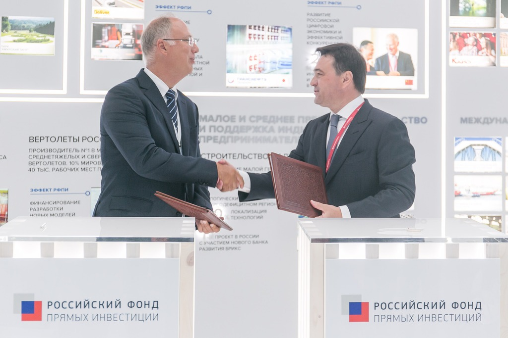 RDIF has signed a cooperation agreement with the Moscow region