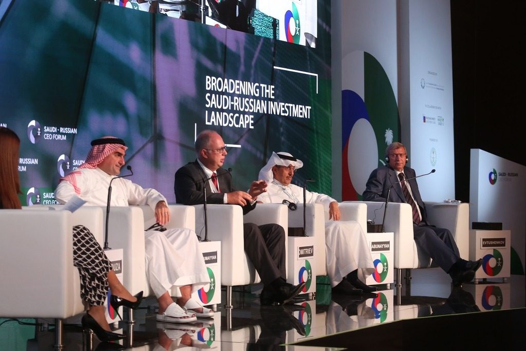 "Participants of panel session ""Broadening the Saudi-Russian Investment Landscape"""